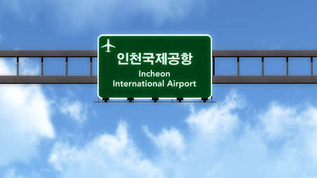 incheon: Seoul Incheon South Korea Airport Highway Road Sign 3D Illustration Stock Photo