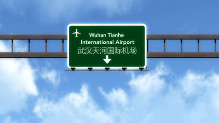 wuhan: Wuhan Tianhe China Airport Highway Road Sign 3D Illustration