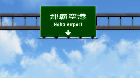okinawa: Okinawa Naha Japan Airport Highway Road Sign 3D Illustration Stock Photo
