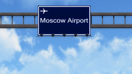 moskva: Moscow Russia Airport Highway Road Sign 3D Illustration Stock Photo