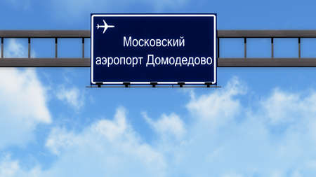 moskva: Moscow Domodedovo Russia Airport Highway Road Sign 3D Illustration