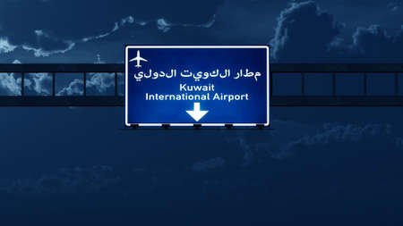 highway at night: Kuwait Airport Highway Road Sign at Night 3D Illustration