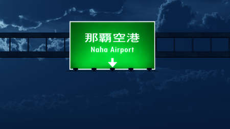 okinawa: Okinawa Naha Japan Airport Highway Road Sign at Night 3D Illustration