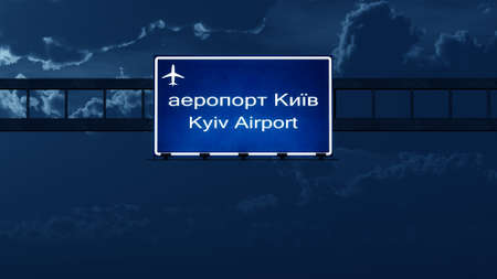highway at night: Kyiv Ukraine Airport Highway Road Sign at Night 3D Illustration
