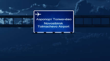 nightfall: Novosibirsk Russia Airport Highway Road Sign at Night 3D Illustration Stock Photo
