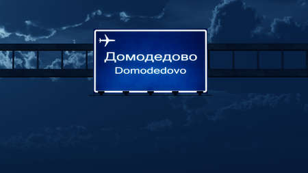 moskva: Moscow Domodedovo Russia Airport Highway Road Sign at Night 3D Illustration