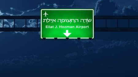 nightfall: Eilat Airport Highway Road Sign 3D Illustration