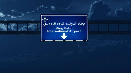 nightfall: Dammam Airport Highway Road Sign 3D Illustration Stock Photo