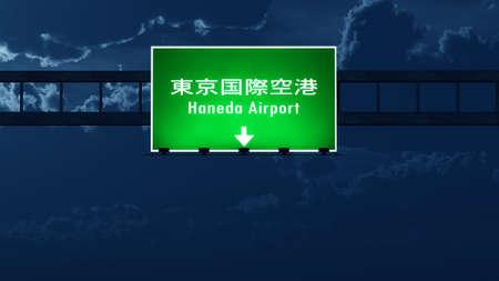 nightfall: Tokyo Haneda Japan Airport Highway Road Sign at Night 3D Illustration