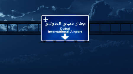 nightfall: Dubai UAE Airport Highway Road Sign at Night  3D Illustration Stock Photo
