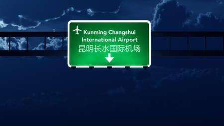 kunming: Kunming China Airport Highway Road Sign at Night 3D Illustration
