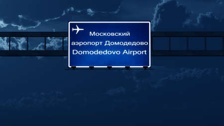 highway at night: Moscow Domodedovo Russia Airport Highway Road Sign at Night 3D Illustration