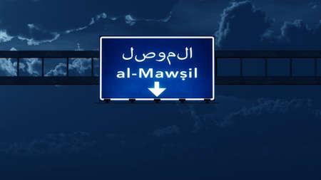 nightfall: Airport Highway Road Sign at Night 3D Illustration