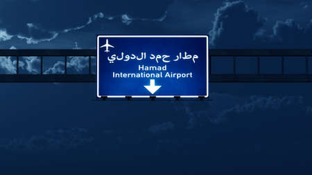 doha: Doha Quatar Airport Highway Road Sign at Night 3D Illustration Stock Photo