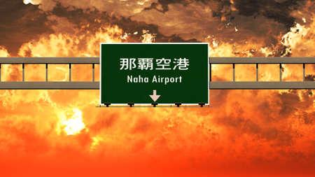 okinawa: Okinawa Japan Airport Highway Sign in an Amazing Sunset Sunrise 3D Illustration Stock Photo