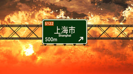 Shanghai China Highway Sign in a Breathtaking Sunset Sunrise 3D Illustration