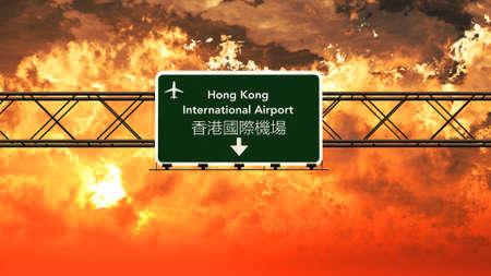 hong kong street: Hong Kong China Airport Highway Sign in an Amazing Sunset Sunrise 3D Illustration Stock Photo