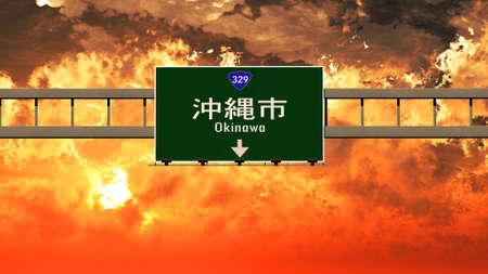 okinawa: Okinawa Japan Highway Sign in a Breathtaking Sunset Sunrise 3D Illustration Stock Photo
