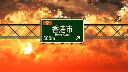 hong kong street: Hong Kong China Highway Sign in a Breathtaking Sunset Sunrise 3D Illustration