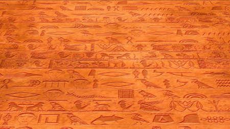 Vertical Egyptian Hieroglyphs Ancient Stone Wall Illustration