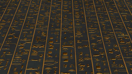 黄金のヒエログリフ古代壁図