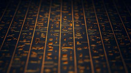 黄金のエジプトの象形文字古代壁のイラスト