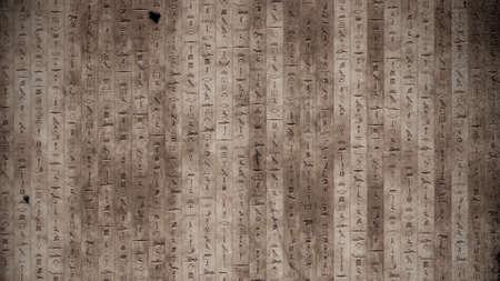 エジプトの象形文字古代石壁ヴィンテージイラスト 写真素材