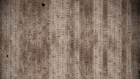 Egyptian Hieroglyphs Ancient Stone Wall Vintage Illustration Stock Photo