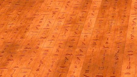 エジプトの象形文字古代石壁イラスト