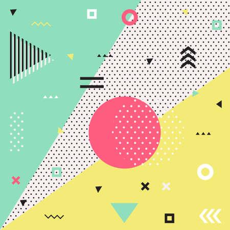 la textura retro estilo, el patrón y elementos geométricos. Cartel abstracto moderno diseño, cubierta, diseño de la tarjeta. Ilustración de vector