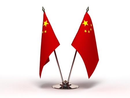 Miniature Flag of China (Isolated)