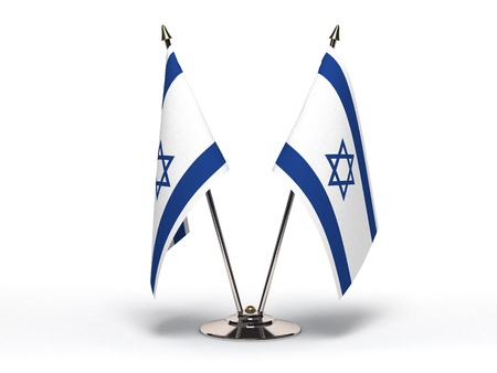 Miniature Flag of Israel (Isolated) Stock Photo