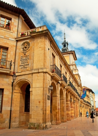 Nice houses in the old town of the city  Stock Photo - 15767854