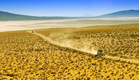 Nice Bolivian scene Stock Photo