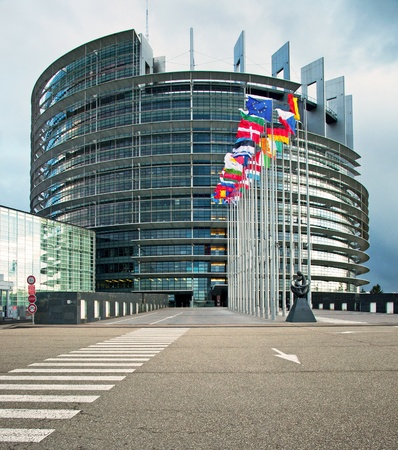 european:  Exterior of the European Parliament in Strasbourg, France