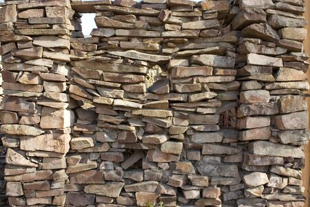 Wall from a natural stone