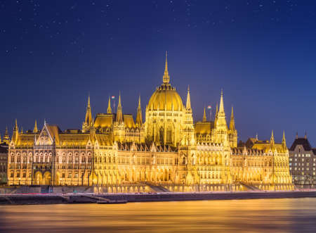 View of hungarian Parliament building, Budapest photo