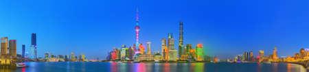 huangpu: Beautiful night Shanghais cityscape with the city lights on the Huangpu River, Shanghai, China Stock Photo