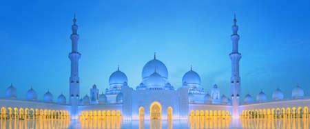 zayed: Sheikh Zayed Grand Mosque at dusk, Abu-Dhabi, UAE Stock Photo