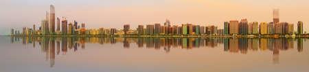 View of Abu Dhabi Skyline at sunset, United Arab Emirates