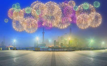 huangpu: Beautiful night Shanghais cityscape with the city lights on the Huangpu River, Shanghai, China. Stock Photo