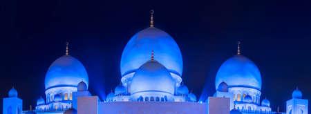 Sheikh Zayed Grand Mosque at dusk, Abu-Dhabi, UAE Stock Photo