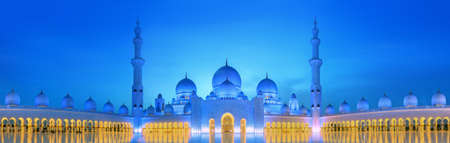 abudhabi: Sheikh Zayed Grand Mosque at dusk, Abu-Dhabi, UAE Stock Photo