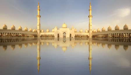 zayed: Sheikh Zayed Grand Mosque Stock Photo