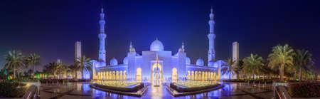 sheikh: Sheikh Zayed Grand Mosque Stock Photo