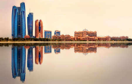 Abu Dhabi Skyline Stockfoto - 71916629