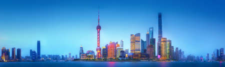 Shanghai skyline cityscape Stock Photo