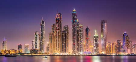 Dubai bay view from Palm Jumeirah, UAE