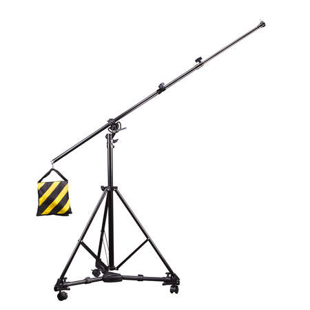 Photo studio lighting stands isolated on the white
