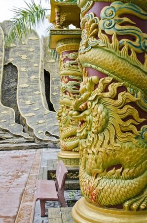 nam: Vietnamese Dragon Column in Dai Nam Editorial